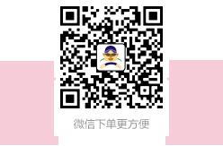 乐师傅家居服务平台微信下单